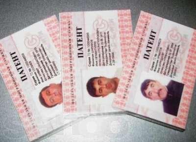 Перечень документов для получения патента на работу гражданину таджикистана
