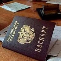 Где сделать патент на работу для граждан молдовы